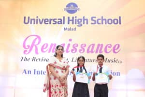 Renaissance – An Inter School Competition 2016