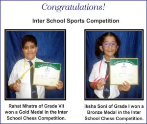Our Young Achievers In Sports And Games 2016.17